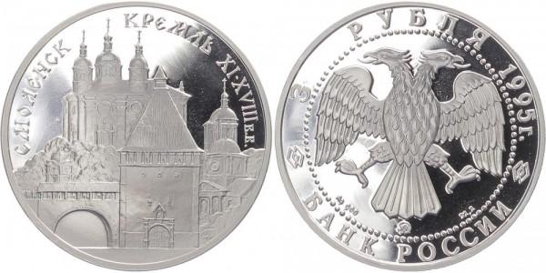 Russland 3 Rubel 1995 - Kreml zu Smolensk