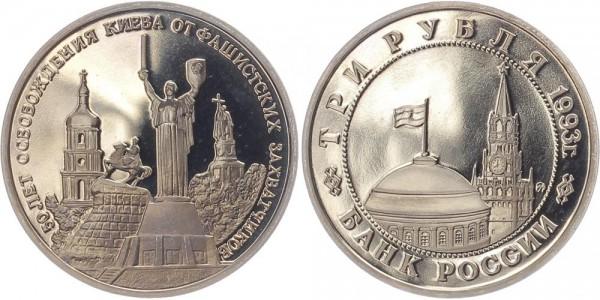 Russland 3 Rubel 1993 - Befreiung von Kiew