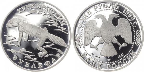 Russland 1 Rubel 1996 - Turkmenischer Gecko