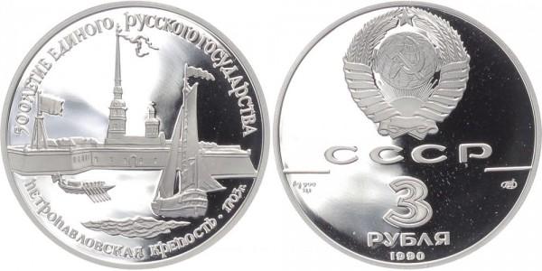 Sowjetunion 3 Rubel 1990 - Festung in Leningrad