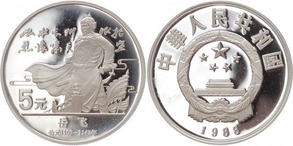 China 5 Yuan 1988 - Yue Fei