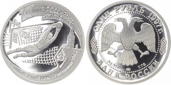 Russland 1 Rubel 1997 - Tournee Großbritannien