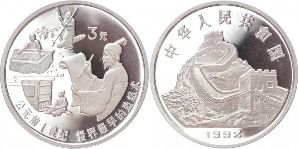 China 3 Yuan 1992 - Das erste Papier