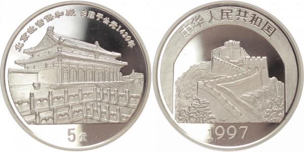 China 5 Yuan 1997 - Halle zur Erhaltung der Harmonie