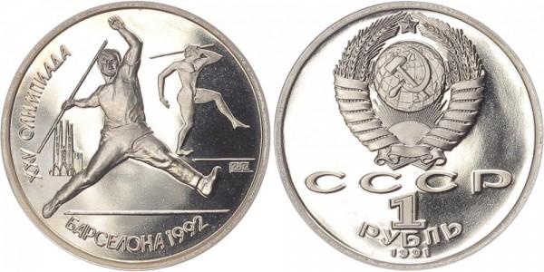 Sowjetunion 1 Rubel 1991 - Olympische Spiele Barcelona - Speerwerfer