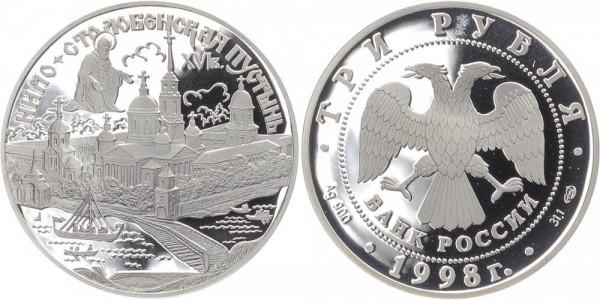 Russland 3 Rubel 1998 - Nilo Stolobenskaja Eremitage
