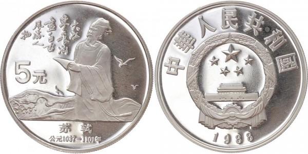 China 5 Yuan 1988 - Su Shi