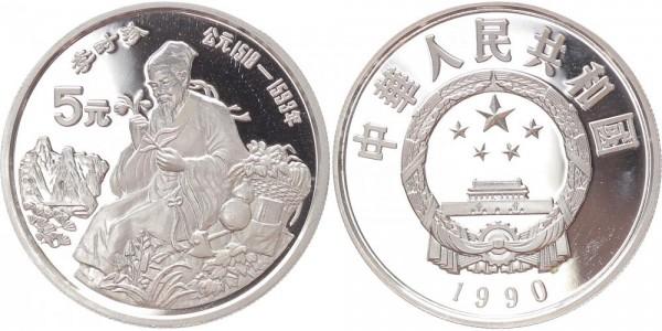 China 5 Yuan 1990 - Li ShiZhen