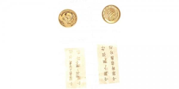 China 5 Yuan (1/20 Oz) 1994 - Panda