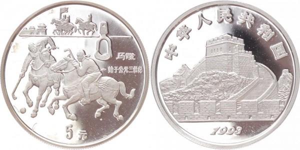 China 5 Yuan 1993 - Polo