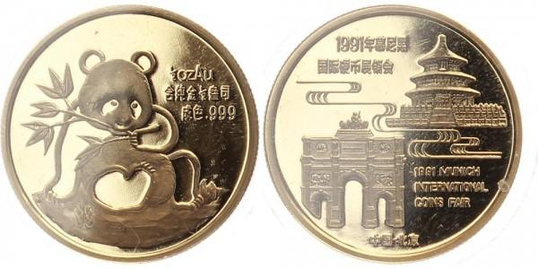 China - 1991 - Munich International Coins Fair