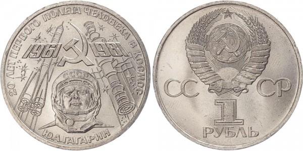Sowjetunion 1 Rubel 1981 - 20. Jahrestag Weltraumflug