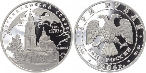 Russland 3 Rubel 2004 - Kathedrale Erscheinung
