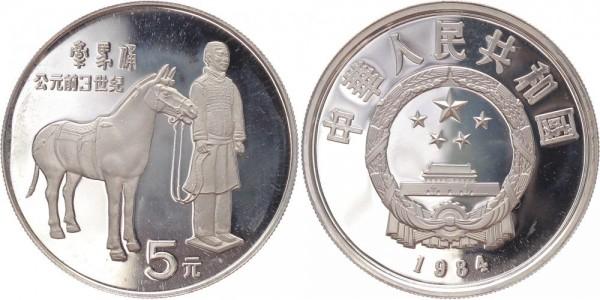 China 5 Yuan 1984 - Soldat mit Pferd