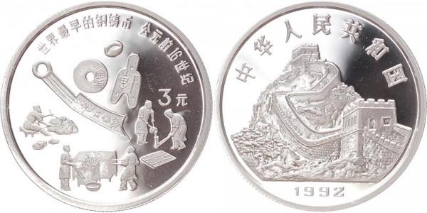 China 3 Yuan 1992 - Erstes Geld