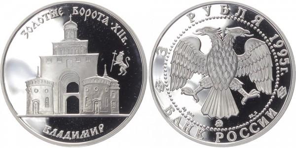 Russland 3 Rubel 1995 - Goldenes Tor in Vladimir