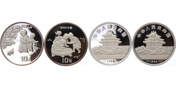 China 2x 10 Yuan 1994 - Spielende Kinder
