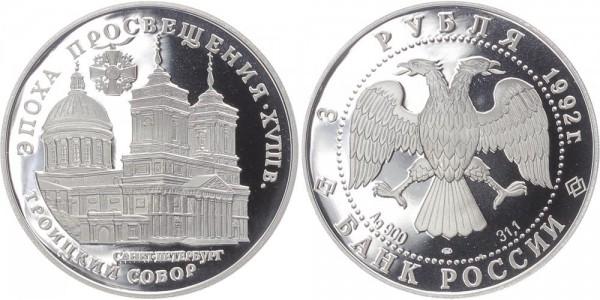 Russland 3 Rubel 1992 - Dreifaltigkeitskathedrale