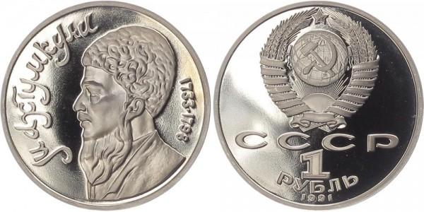 Sowjetunion 1 Rubel 1991 - Machtumkuli PP