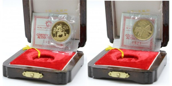 China - 1991 Munich International Coin Fair 1/2 OZ