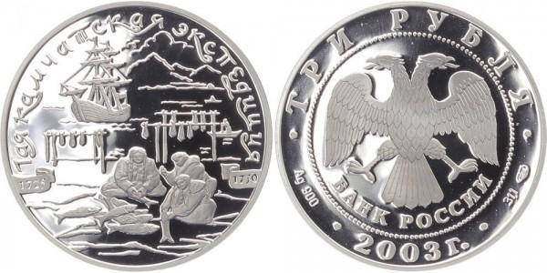 Russland 3 Rubel 2003 - Kamchatka Expedition