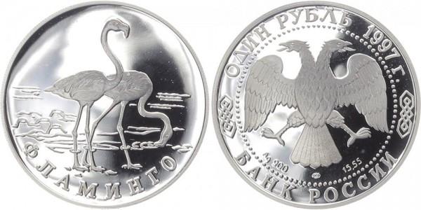Russland 1 Rubel 1997 - Rosaflamingos