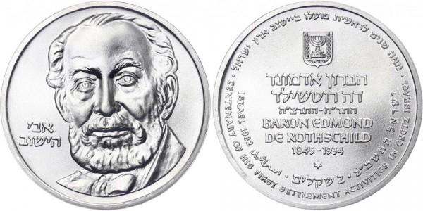 Israel 2 Sheqel 1982 - 34 Jahre Unabhängigkeit