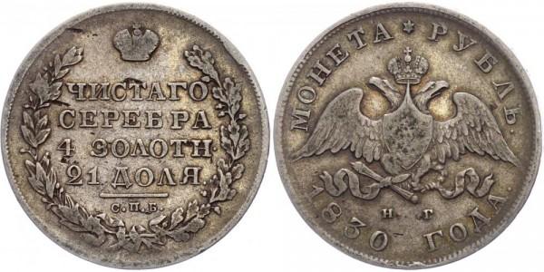 Russland 1 Rubel 1830 - Nikolaus I., 1825-1855