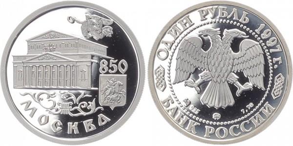 Russland 1 Rubel 1997 - Großes Theater Moskau