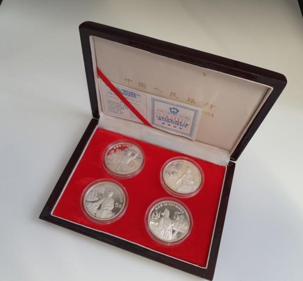 China 4 x 5 Yuan 1991 4er Set Die Qing-Dynastie PP. Die letzte Chinesische Dynastie ( 1644 - 1911 )