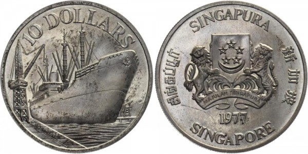 SINGAPUR 10 Dollars 1977 - Dampfer am Dock