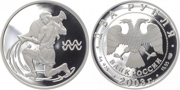 Russland 2 Rubel 2003 - Sternzeichen Wassermann