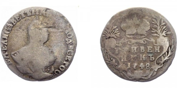 Russland 1 Grivennik (10 Kopeken) 1748 - Elisabeth 1741-1762