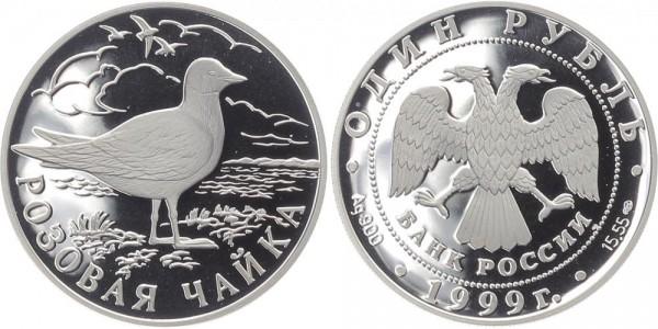Russland 1 Rubel 1999 - Rosenmöve
