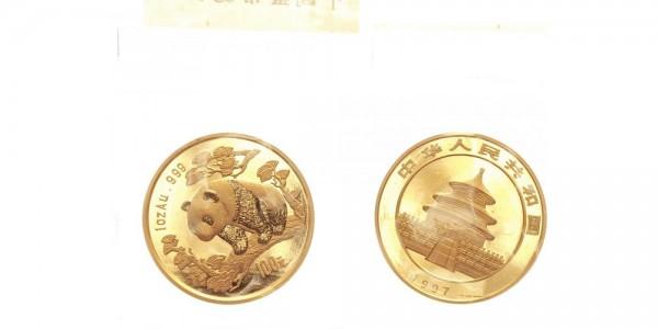 China 100 Yuan (1 Oz) 1997 - Panda