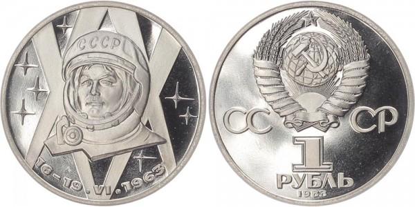 Sowjetunion 1 Rubel 1983 - Erste Frau im Weltraum