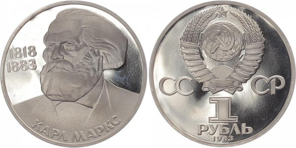 Sowjetunion 1 Rubel 1983 - 100. Todestag Karl Marx