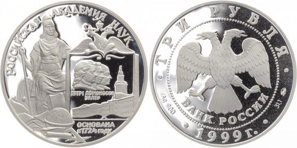 Russland 3 Rubel 1999 - Akademie der Wissenschaften