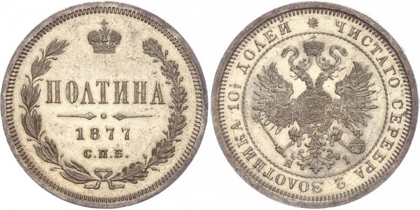 Russland Poltina 1/2 Rubel 1877 - Alexander II.