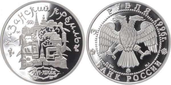 Russland 3 Rubel 1996 - Kreml von Kazan