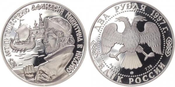 Russland 2 Rubel 1997 - Afanasij Nikitin - Schiff
