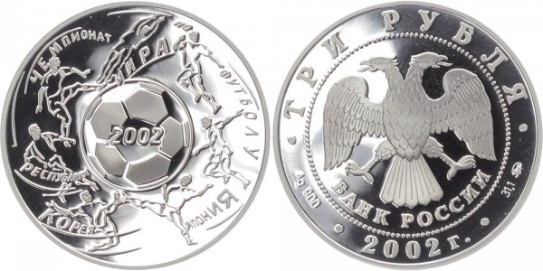 Russland 3 Rubel 2002 - Fußball WM