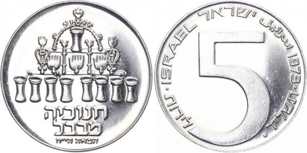 Israel 5 Lirot 1973 - Hanukka