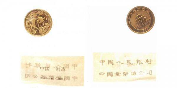 China 5 Yuan (1/20 Oz) 1992 - Panda