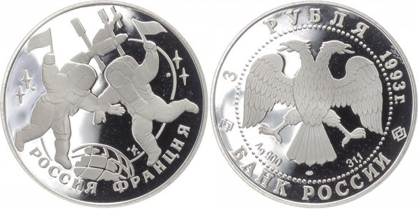 Russland 3 Rubel 1993 - Russisch-Franzöische Allianz