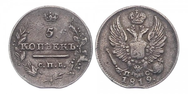 Russland 5 Kopeken 1819