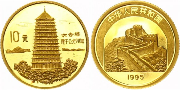 China 10 Yuan 1995 - Pagode der Sechs Harmonien am Qiantang in Hangzhou
