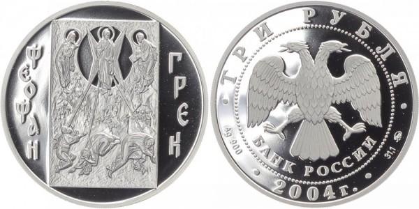 Russland 3 Rubel 2004 - Theophanes der Grieche