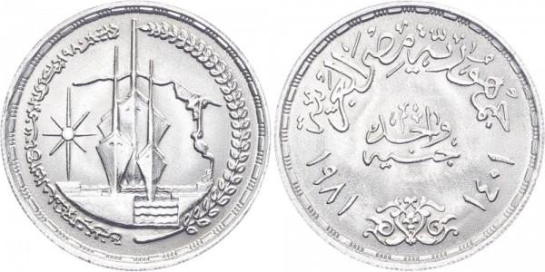 Ägypten 1 Pfund 1981/1401 - 3. Jahrestag der Wiedereröffnung des Suezkanales