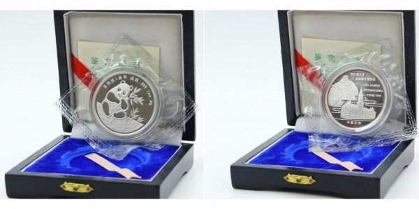 China Medaille 1990 - Panda Munich Coin Show